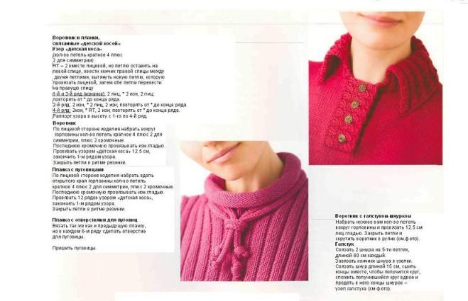 Элементы декора: вязание ажурных и оригинальных воротников и манжет... Подборках красивых и необычных воротников и манжет!