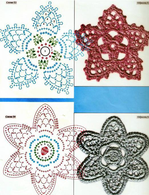 Вязаные листочки и цветочки со схемами...
