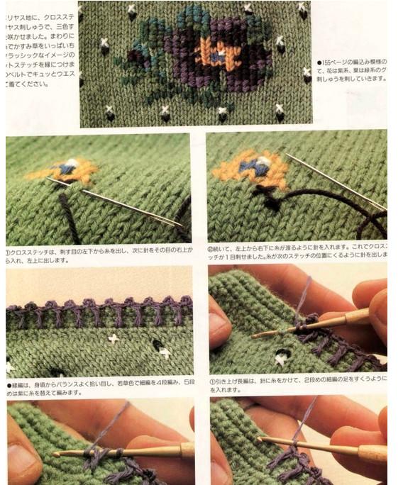 Вышивать на трикотаже очень просто! Посмотрим примеры (Часть 2)...