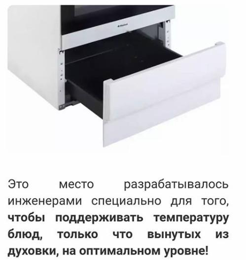 9 предметов, о подлинной функции которых ты не догадываешься! Оказывается, что ящик под духовкой вовсе не для сковородок.