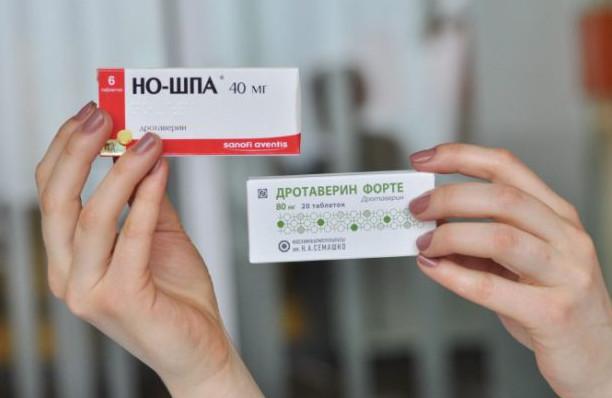 48 лекарств, которые можно заменить дешевыми аналогами... Вот это экономия! Почему я не знала об этом раньше?
