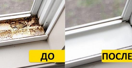 7 гениальных уловок, которые помогут привести дом в порядок и сэкономить кучу времени!