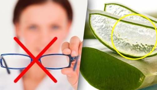 Удивительное средство для улучшения зрения! Снимаем очки за 3 дня!