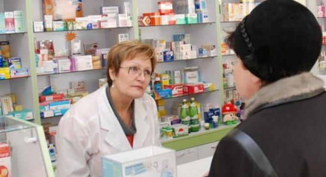 Сценка в аптеке, которую важно прочитать каждому! Вот как надо общаться в аптеке...