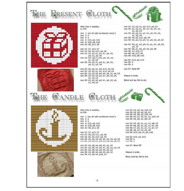 Теневое вязание: схемы зимних узоров...