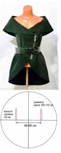 Удлиненный жилет-трансформер... Носите с удовольствием!