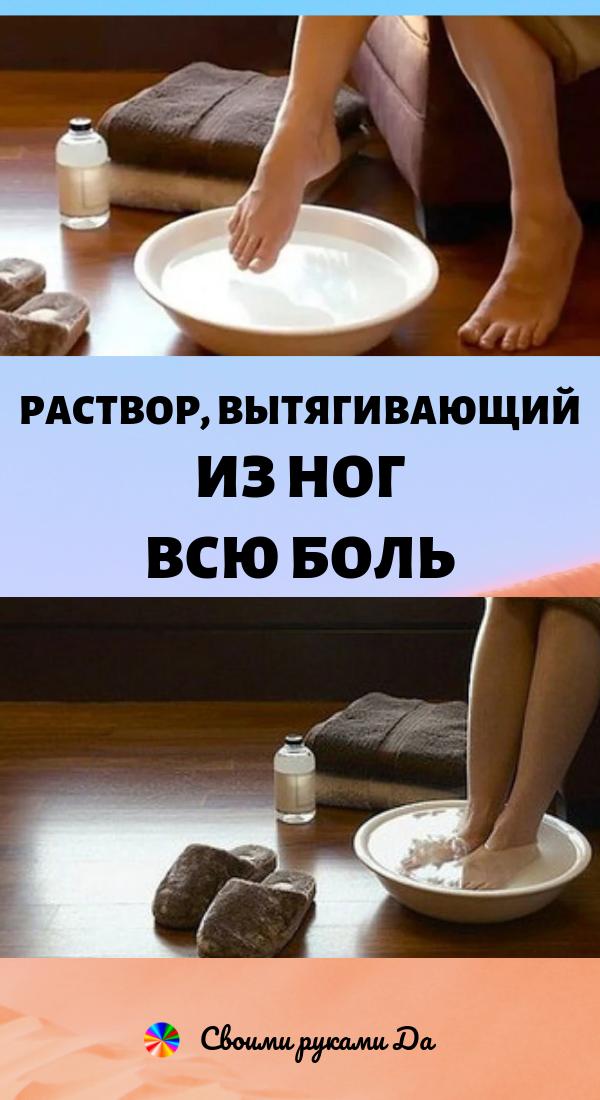 В тазик или ведро наливала 2-3 л теплой воды, распускала хозяйственное мыло (туалетное не годится!), чтобы вода стала белой, как молоко. Добавляла по горсти