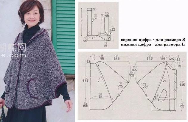6 вариантов пончо на прохладную погоду с выкройками