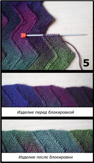 """Одеяло """"Зиг-Заг"""" из 10 петель: мастер-класс"""