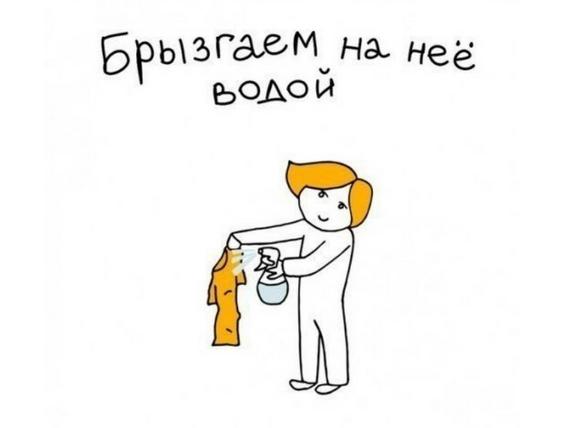Забудь про утюг! Этот лайфхак поможет тебе погладить одежду и без него…