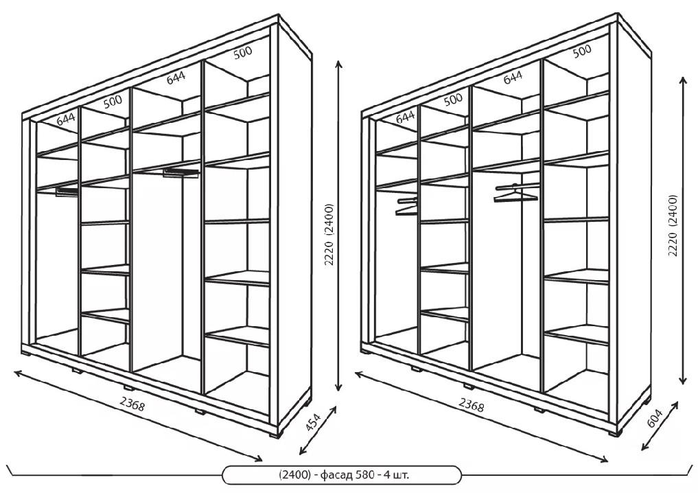 Шкаф купе чертежи с размерами своими руками