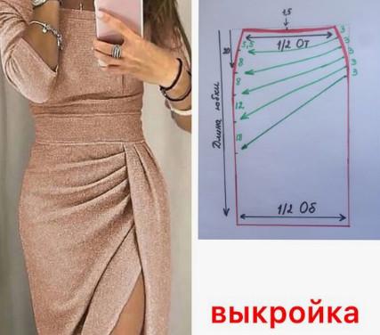 Очень красивое платье + выкройка юбки
