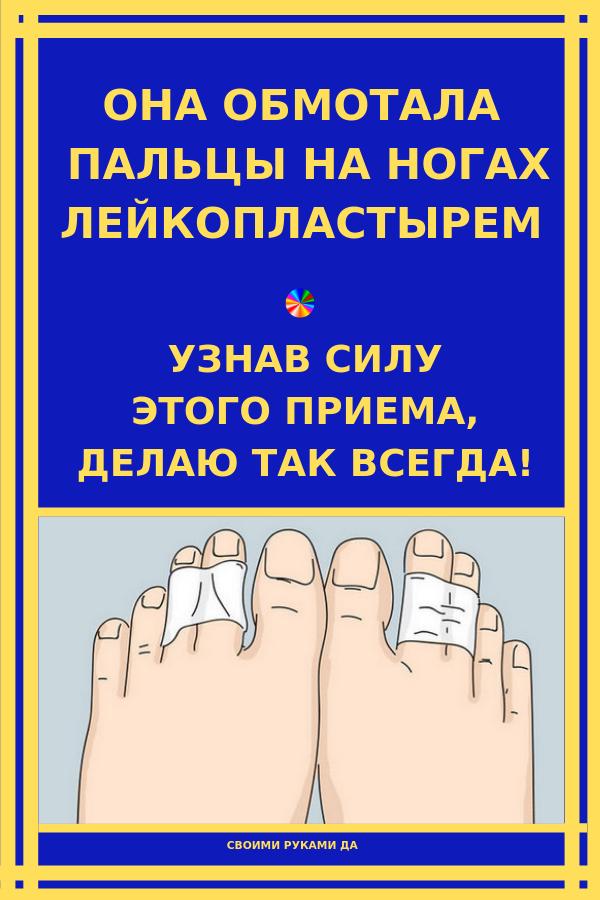 Уход за обувью и советы, как правильно ее носить.