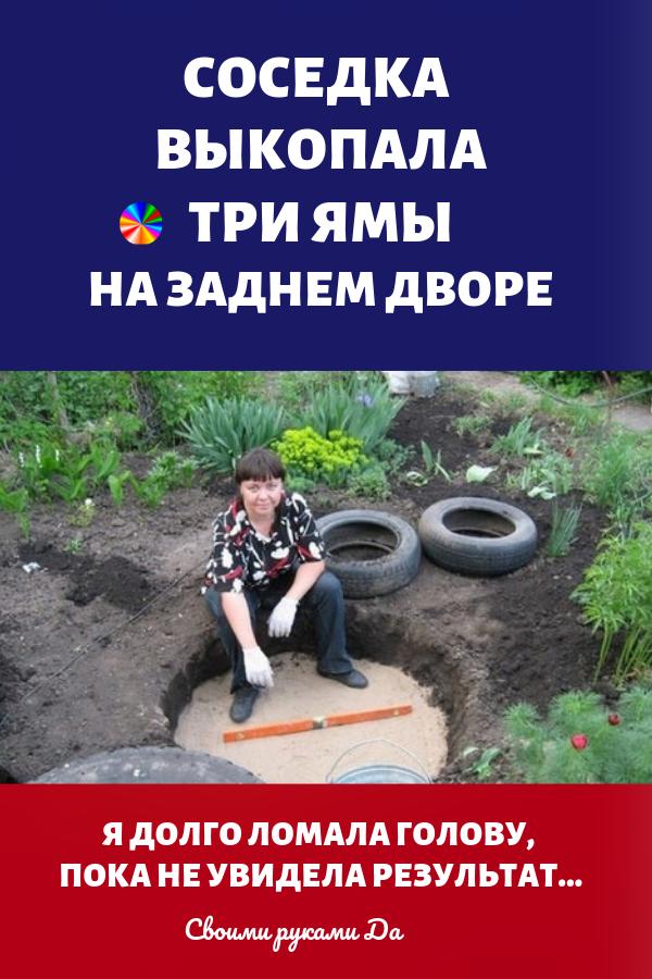 Уютная дача и сад: как сделать пруд своими руками
