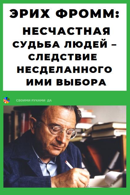 Психология: Цитаты, которые отвечают на самые тревожные вопросы человека. Его мысли никого не оставят равнодушным.