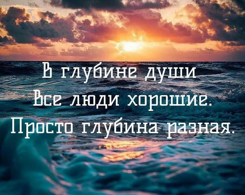 Цитаты с картинками жизни
