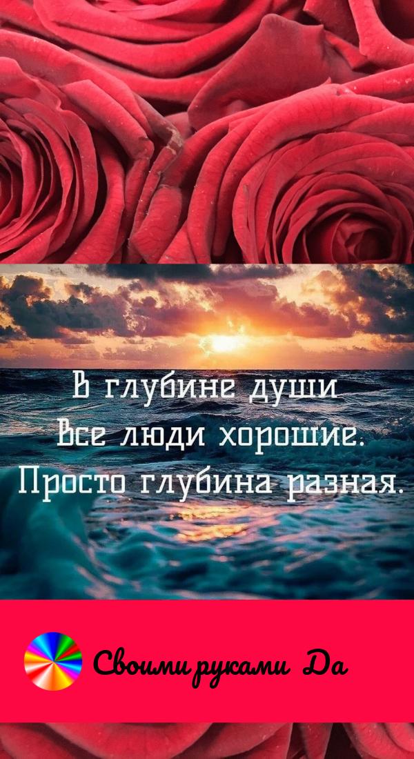 Лучшие цитаты о жизни со смыслом