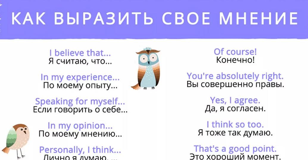 Полезные слова-связки в английском языке