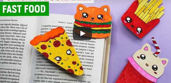 Оригами закладка для книги из бумаги