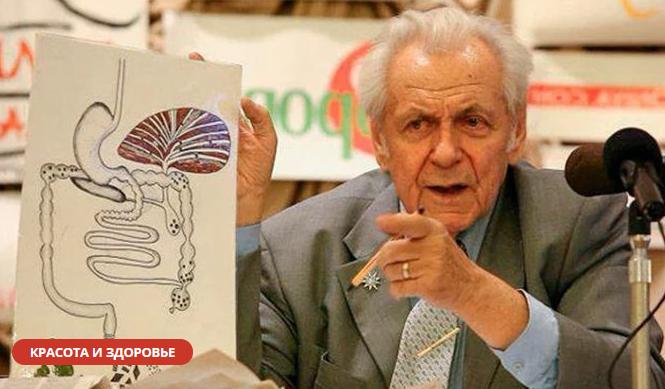 «Люди могли бы жить 280 лет»: секреты долголетия доктора Ивана Неумывакина