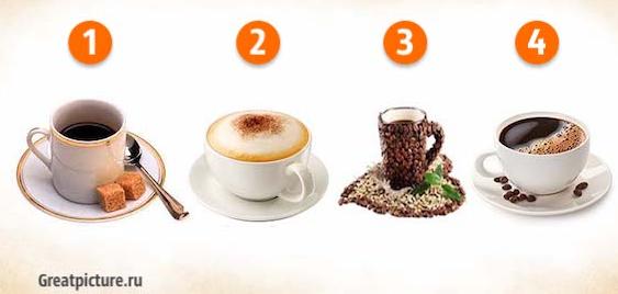 Тест: Чашка кофе расскажет о вашей главной способности