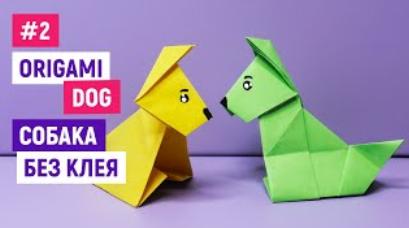 🍒DIY🍒 ОРИГАМИ СОБАКА из бумаги 🍒 / Как сделать собаку своими руками / Легкие поделки / Origami dog